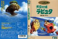 laputa: castle in the sky hentai cov tenkuu shiro laputa complete japanese covers