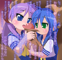 lucky star hentai lucky star album hentai collections pictures