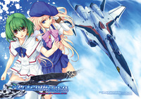 macross hentai macross yes this hentai doujin cover