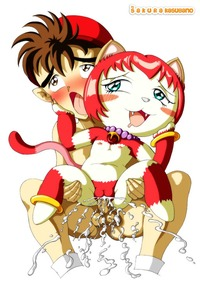 monster rancher hentai sakurakasugano pictures user monster rancher
