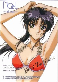 nadesico hentai media deltora quest hentai pics nadesico osaka kurod category