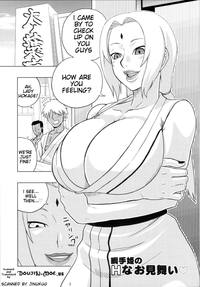 tsunade hentai tsunade special hentai treatment naruto naruhon acid head
