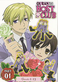 ouran high school host club hentai ouran high school host club anime review