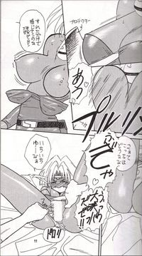 outlaw star hentai outlaw star brew iii hentai manga pictures album