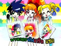 power puff girls z hentai wallpaper qbtki wallpapers ppgz