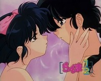 ranma 1/2 hentai photos ranma akane anime clubs screencap