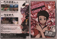 samurai champloo hentai dvd samurai champloo cover forums more anime pics still hentai