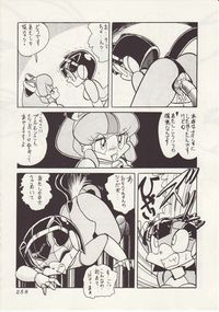samurai pizza cats hentai secret pizza cat pictures album page