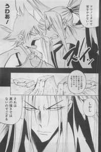 shaman king hentai read shaman king flowers raw online