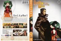 solty rei hentai cov solty rei volume english covers