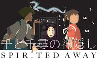spirited away hentai spirited away artsykiwi tgf morelikethis digitalart vector