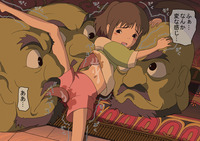 spirited away hentai data show