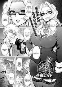 trinity blood hentai eng school committee indiscipline conclusion hakihome manga hentai original work