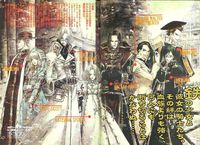 trinity blood hentai trinity blood