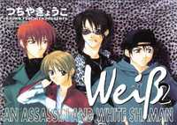 weiß kreuz hentai aaws sickos playground manga review preview weiss kreuz assassin white shaman
