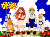 zatch bell hentai photos konjiki gash bell anime clubs wallpaper