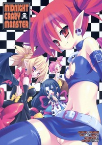 breath of fire hentai manga mangas disgaea