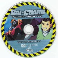 dai-guard hentai lab dai guard volume english