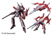dai-guard hentai macross frontier durendal come bros nominations annual sai mecha tournament