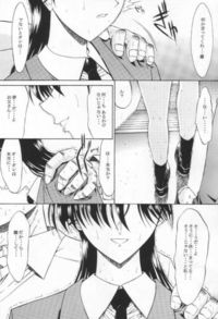 detective conan hentai detective conan flower vol hentai manga pictures album page