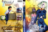 parallel trouble adventure hentai cov dual parallel trouble adventures volume english covers