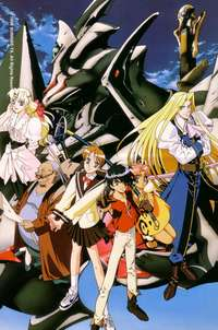escaflowne hentai ffuuka board thread