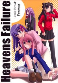 fate/stay night hentai mangasimg dff effb manga fate stay night heaven failure