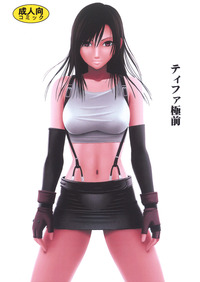 final fantasy 3 hentai imglink final fantasy crimson comics tifa before climax english