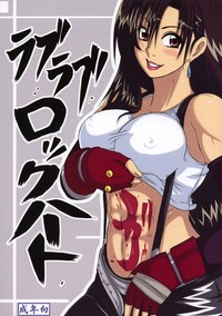 final fantasy 7 hentai gallery mangas love lockhart