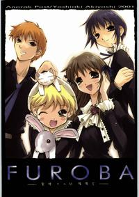 fruits basket hentai fruits basket furoba hentai manga page