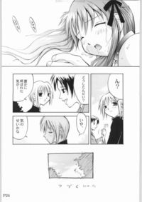 fruits basket hentai fruits basket furoba hentai manga pictures album resolution page