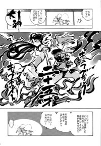 futari wa pretty cure hentai amaterasu comic cure black asian horizontal lingerie photo rio