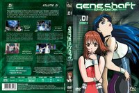 geneshaft hentai dvdg geneshaft front french ghost shell stand alone complex volume anime covers cov