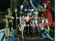 gundam zz hentai gundam team cast myasshimar wtf reasons mobile suit awesome