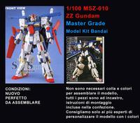 gundam zz hentai madhouse foto gundam msz clear parts master grade model kit