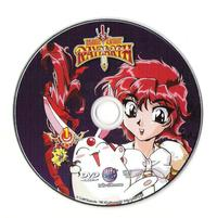 magic knight rayearth hentai lab magic knight rayearth volume french