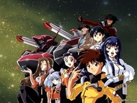 martian successor nadesico hentai remlove remembering love martian successor nadesico part