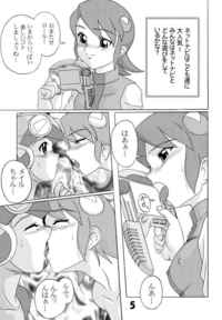 megaman hentai megaman hentai collections pictures album