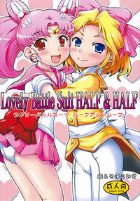 sakura taisen hentai albums userpics lovely battle suit half displayimage
