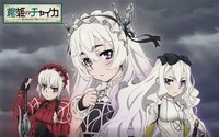 scrapped princess hentai data wallpaper hitsuginochaika three chaika hitsugi betrayal harem ending toru