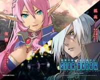 star ocean hentai photos star ocean arumat myuria anime clubs wallpaper