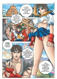 street fighter hentai hentai comics street fighters strip fighter eac pics