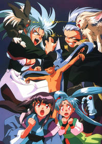 tenchi muyo hentai wallpapers cartoons anime tenchi muyo gxp