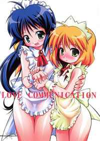 loli hentai albums lolicomic love communication photos loli lolicon hentai doujin comic