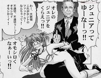 tears hentai irc hentai artist request brassiere business suit george bush middle finger rape soryu asuka langley tears translation