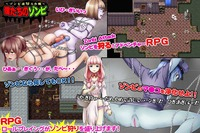 2 hentai game zombie assault war hentai rpg game bokutachi