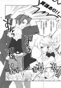 ace attorney hentai phoenix wright hentai manga pictures album
