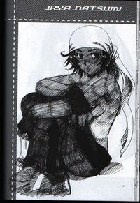air gear hentai game air gear megane milk hentai manga pictures album