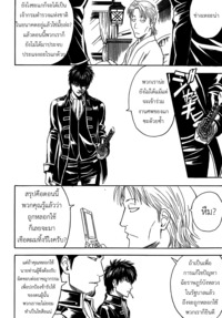air gear hentai manga kingsmangaup gintama