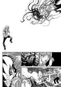 air gear hentai manga air gear